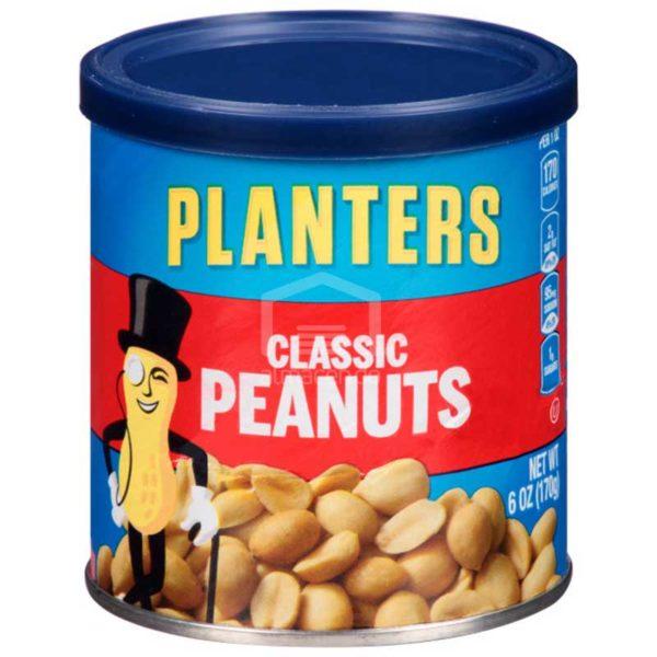 Cóctel de Maní  Planters, 6.5 oz